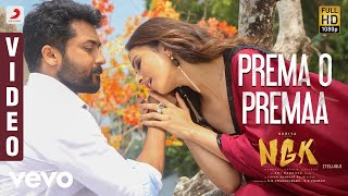 NGK Telugu Movie- Prema O Premaa Video Song- Suriya, Rakul..