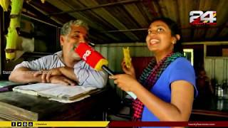 Votersha | Kottayam |   ജനഹിതം അറിഞ്ഞ് കേരളത്തിലെ നിയോജക മണ്ഡലങ്ങളിലൂടെ ഒരു യാത്ര