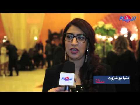 دنيا بوطازوت تتحدث عن مهرجان مراكش