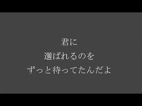 「I am music」short movie