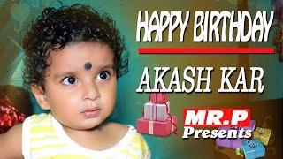 HAPPY BIRTHDAY TEASER VIDEO AKASH KAR