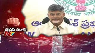 TDP will win 2024, 2029 apart from 2019 Elections; AP CM c..