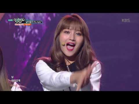 뮤직뱅크 Music Bank - 날아올라 (Fly high) - 드림캐쳐 (Fly high - Dreamcatcher).20170901
