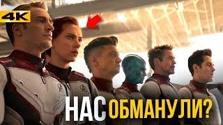 """Разбор финального трейлера """"Мстители 4: Финал""""! Танос на земле?"""