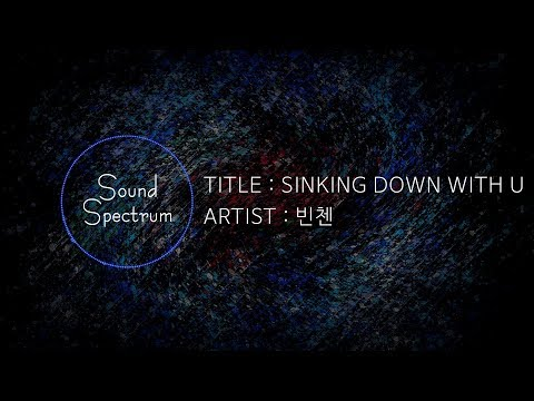 VINXEN(빈첸) - SINKING DOWN WITH U - [Korean lyrics(가사)]