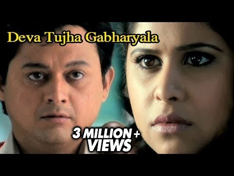 Picture marathi movie download free in hd duniyadari