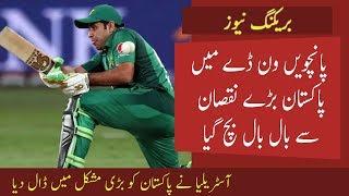 Pakistan vs Australia 5th ODI 2019 | Abid Ali Luckily escaped a serious injury