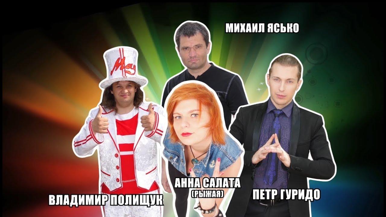 """Сериал """"Перемена"""" серия 17"""