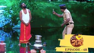 Episode 68   Oru Chiri Iru Chiri Bumper Chiri   The contestants are all ready to take over the floor
