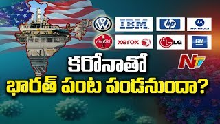 US companies focus on India after Covid-19 outbreak in Chi..
