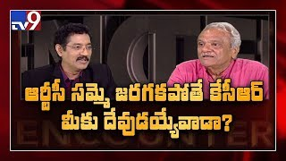 CPI Narayana in Encounter With Murali Krishna- Full Episod..