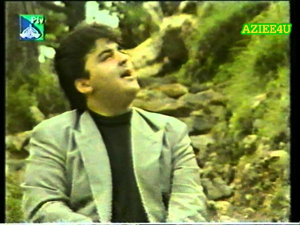 E khuda song download adnan sami djbaap. Com.