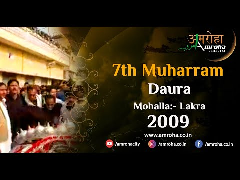 7th Moharram daura lakro2