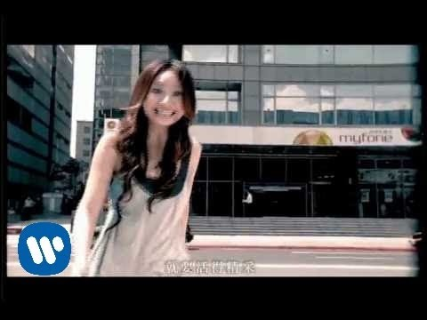 F.I.R. 飛兒樂團 - 把愛傳出來【健康城市主題曲】(華納official 官方完整版MV)