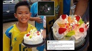 Trapped Thai cave survivor celebrates his 14th birthday underground - 247 news