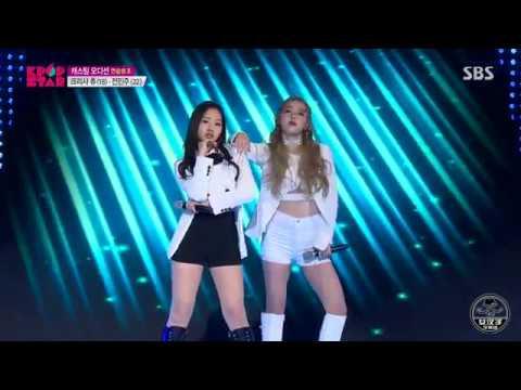 kpop star 6 전민주 와우