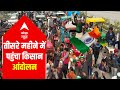 Watch top news of the day in Super 70