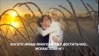 2015 Stella Kalli - Tipota/Нищо/ - Превод