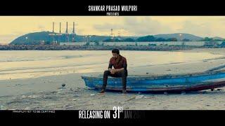 Aswathama Movie Promo- Naga Shaurya, Mehreen Pirzada..