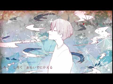 Kageyama x Hinata (Haikyuu)