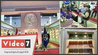 ماذا يضم جناح وزارة الداخلية بمعرض الكتاب؟     -