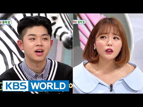 Hello Counselor - MC Gree, Hong Jinyoung [ENG/THA/2017.02.20]