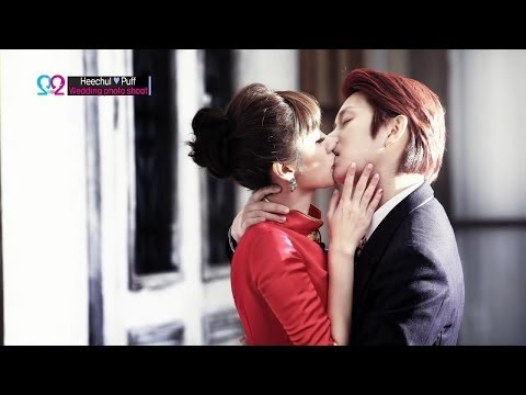 Global We Got Married S2 EP04 Compact (SHINee Key & Arisa, Super Junior Heechul & Puff) 1404227
