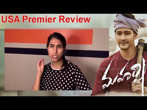Maharshi Movie USA Premiere Review