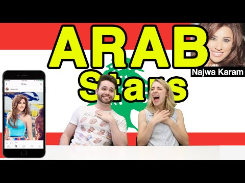 Like, DM, or Unfollow: Lebanese Singers (Arabic Sub)