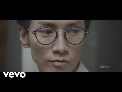 陳柏宇 Jason Chan - 閱後即焚 (official MV)