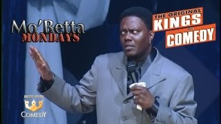 "Bernie Mac ""Relationships"""