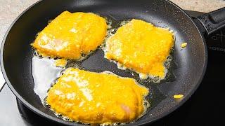 Вкусно до Обморока! Готов готовить их круглосуточно! Мужчины вообще рыдают от счастья!!!