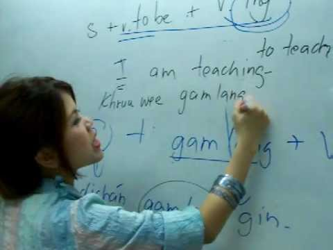 Thai language lesson : What are you doing ?