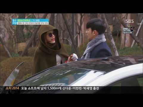[별에서온그대] 김수현이 전지현을 지키는 방법 @좋은 아침 140210