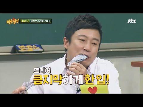 [이수근(Lee Soo Geun) 스페셜1] '콩트 연금술사' 콩트 천재 이수근(Lee Soo Geun)의 만렙 활약상!