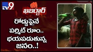 Bold Khabardar girls(TV9 team) tackle roadside liquor bars..