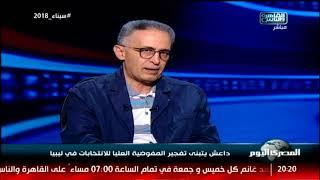 داعش يتبنى تفجير المفوضية العليا للانتخابات في ليبيا ...