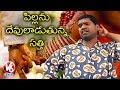 Bithiri Sathi Searching For Bride,1 Lakh Marriages In Two Telugu States- Teenmaar News