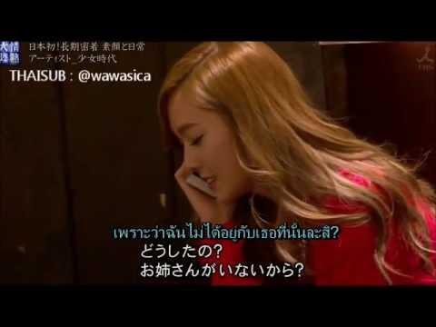 [ซับไทย] 130324 SNSD jessica calling krystal @ Jounetsu Tairiku (cut)