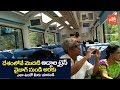 Araku Valley Train Journey in Glass Domed Coach Train