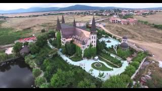 Замъкът край Равадиново