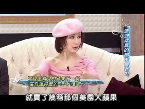 2012.12.26SS小燕之夜完整版 一代巨星-潘迎紫