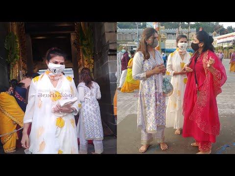 Ram Charan's wife Upasana visits Tirumala along with friends