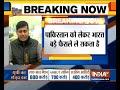 Pulwama Terror Attack: General V K Singh expresses grief over death of jawans