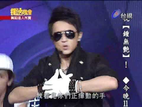 韓庚再在鑽石夜總會演唱MY LOGO dg