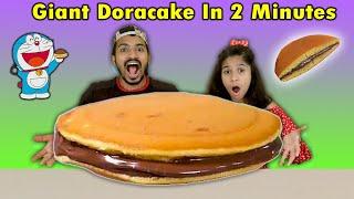 Pari Making Doracake In 2 Minutes | बड़ा डोरा केक सिर्फ २ मिनट में  | Pari's Lifestyle