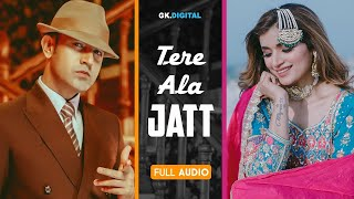 Tere Ala Jatt – Gippy Grewal Ft Shipra Goyal Video HD