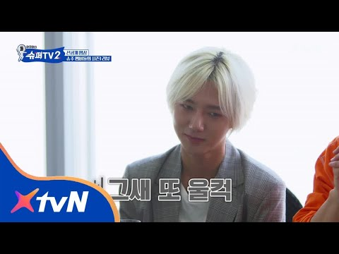 SUPER TV 2 [슈퍼TV2] 선공개 더 비기닝_EP.1 180607 EP.1