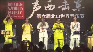 Aseana Percussion Unit - Malaysian Traditional Medley - Beishan World Music Festival 2016