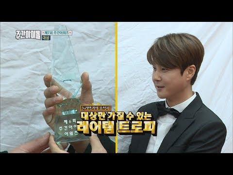 (Weekly Idol EP.335) Professional IDOL SHINHWA SHIN HYE SUNG [20년차 아이도루의 품격]